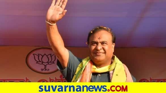 Adopt family plan assam CM himanta biswa sarma request muslims to control population ckm