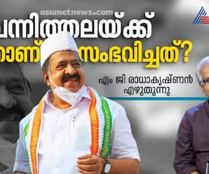 Analysis Ramesh Chennithala  political career MG Radhakrishnan