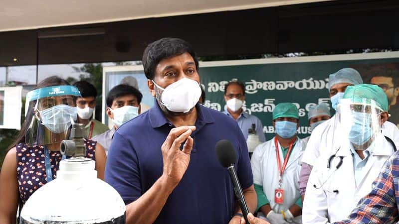 Chiranjeevi launches oxygen bank in vizag - bsb