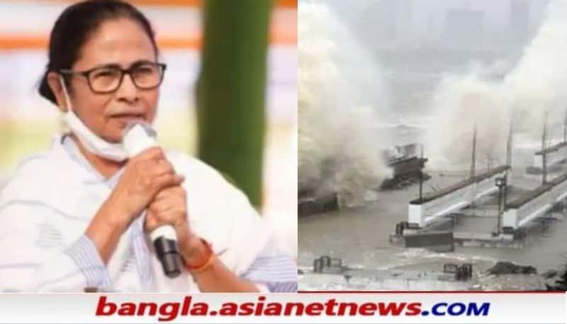 CM Mamata at Nabanna Control room monitoring Cyclone yaas RTB