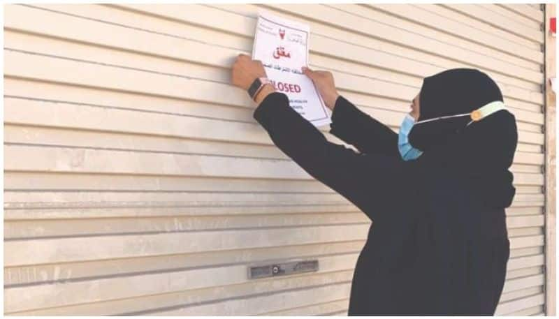 shops closed in bahrain for violating covid rules