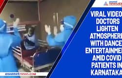 Viral video: Doctors lighten atmosphere with dance, entertainment amid COVID patients in Karnataka