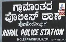 <p>Holenarasipura</p>