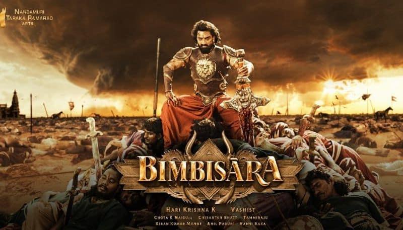 kalyan ram new movie bimbisara title first look motion poster released  arj