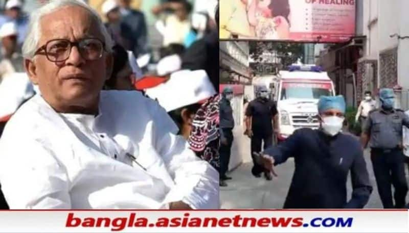 Buddhadeb Bhattacharjee released from hospital but not going home RTB