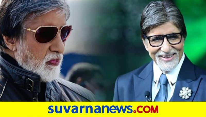 Amitabh Bachchan buys property worth 31 crore Rs with six car parks dpl