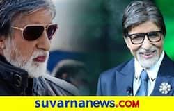 <p>Amitabh Bachchan</p>