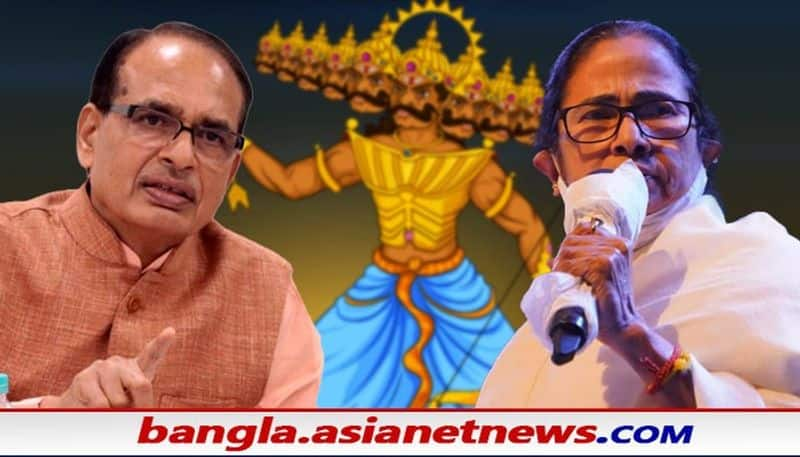 Listen to what this Chief Minister said to Mamata, a harsh attack compared to Ravana  bpsb