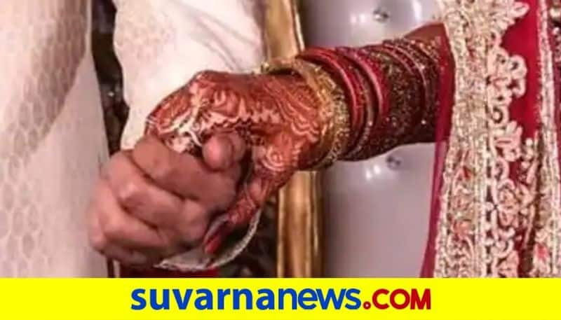 Weird marriage tradition in Bangla tribe