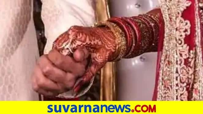 Wedding cancelled as it violated Covid 19 rules in Mangalore hls