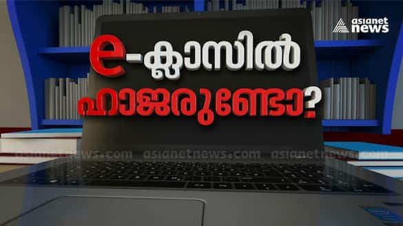 digital learning kerala government collecting data of students in lack access to digital classes