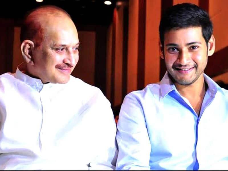 super star mahesh wishes father krishna a very happy birth day ksr