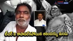 Retired Head master Kotaiah, who recieved Anandaiah's magical remedy died