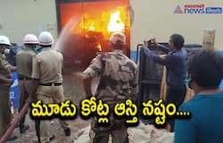 fire accident at telangana thermal power station akp