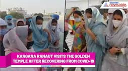Kangana Ranaut visits The Golden Temple after recovering from COVID-19; shared pictures on social media RCB