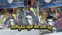 Psyko attacked young boy with Knife at Guntur akp