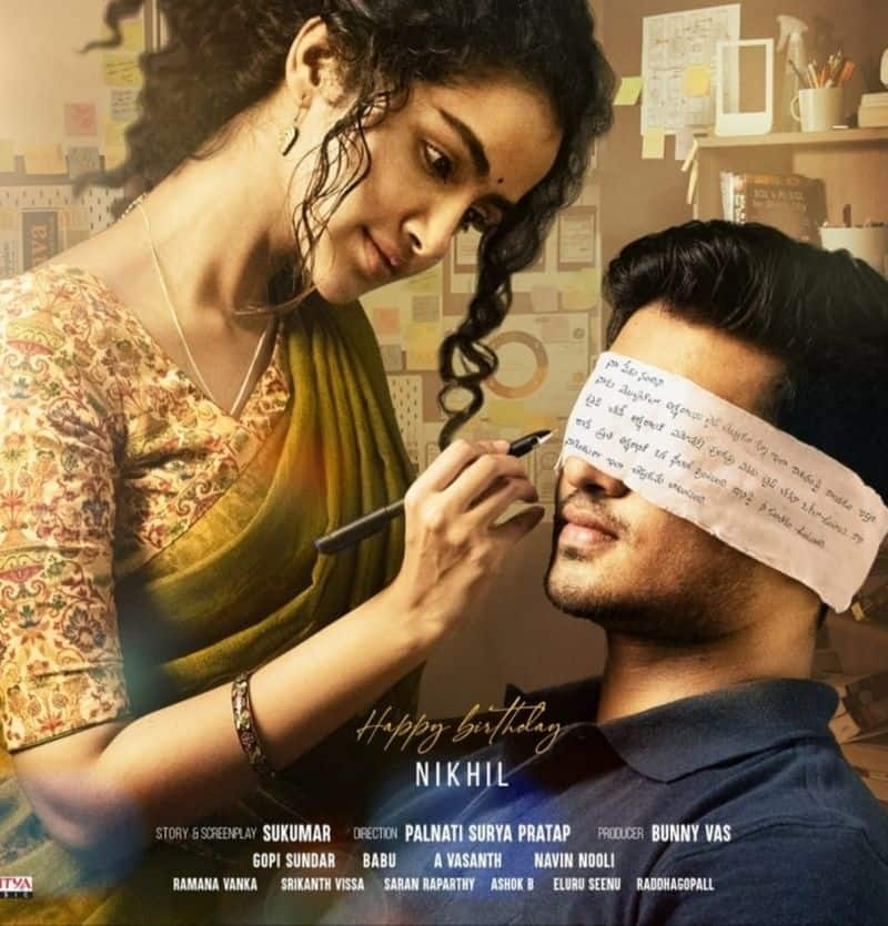 hero nikhil birth day special 18 pages movie first look out ksr