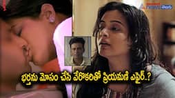 Irritated By Husband's behavior.. Priyamani attracted towards another man, Actually what conspired in Hotel Room..?
