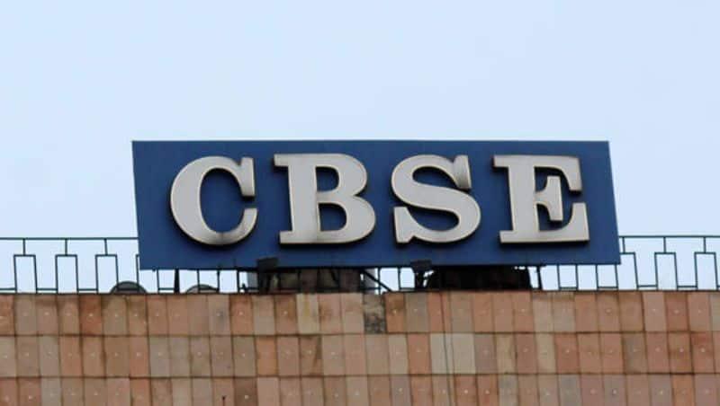Cbse exam fees announcement