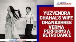 Watch Yuzvendra Chahal's wife Dhanashree Verma dances to Kishore Kumar's classic in reel form-ayh