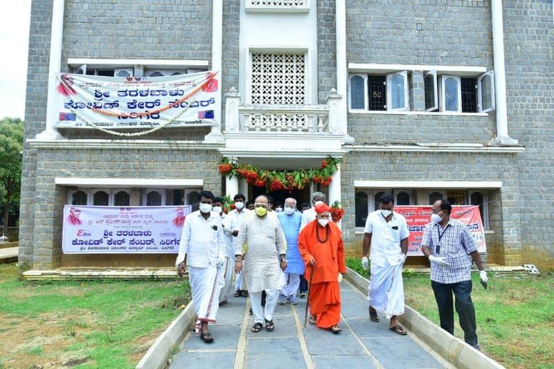 ಸಿರಿಗೆರೆಯಲ್ಲಿರುವ ಶ್ರೀ ಶಿವಕುಮಾರ ಬಾಲಕರ ವಿದ್ಯಾರ್ಥಿ ನಿಲಯ
