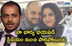 My wife ran from ground with fear ex cricketer Murali Kartik opens up about mankading
