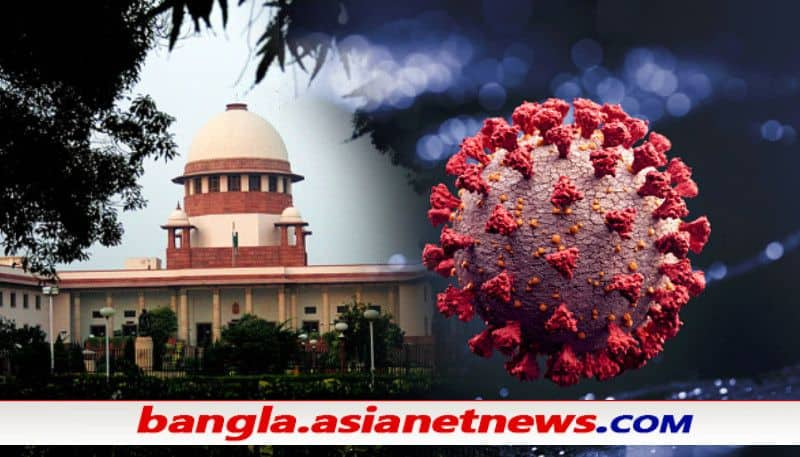 Supreme Court demands full purchase list of 3 Covid vaccines from the center ALB