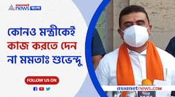 Chief Minister does not allow any minister to work, said by Suvendu Adhikari Pnb