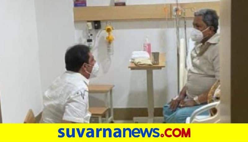 Congress MLA zameer ahmed Visits Manipal Hospital and enquired about siddaramaiah health rbj