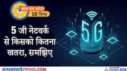 <p>5G network</p>