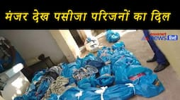 Horrible video of hospital where relatives looking for dear ones dead bodies among heap of bodies kpv