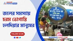 The people of Haldia are spending their days in drinking water problem Pnb