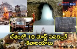 10 Most Powerful and picturesque Lord Shiva Temples