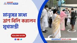 The Chief Minister stood by the people and handed over the relief materials  Pnb