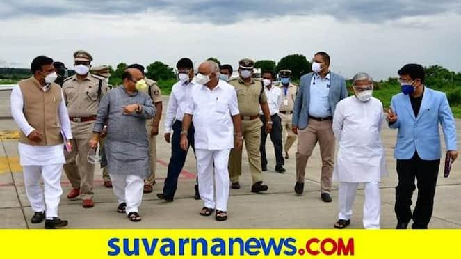 Karnataka Leadership change politcs to Mysore IAS fight News hour video ckm