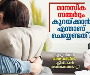 dr priya varghese column about stress in covid 19 time