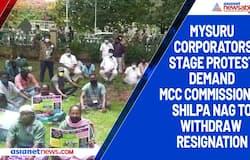 Mysuru corporators stage protest, demand MCC commissioner Shilpa Nag to withdraw resignation