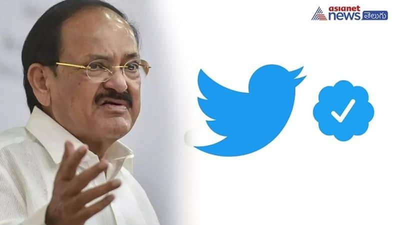 Twitter removes Blue verified badge from personal handle of VP Venkaiah naidu