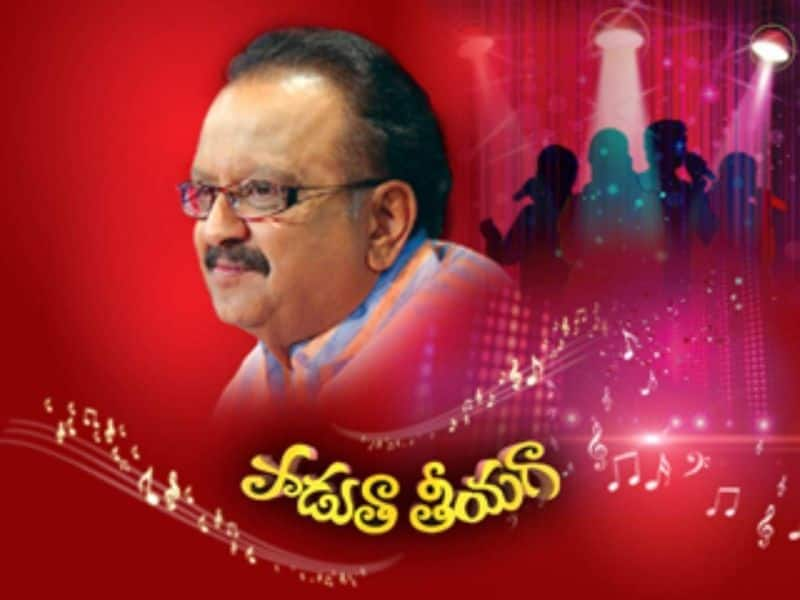 singer sp balu iconic programme padutha teeyaga here is list of new judges ksr