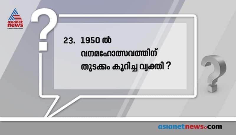 കെ എം മുൻഷി
