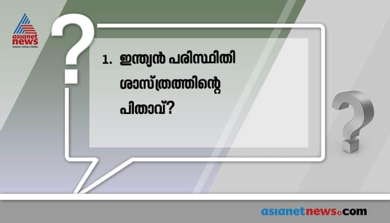ആർ മിശ്ര