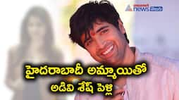YesI am  in love hero Adivi Sesh clarifies all the rumors