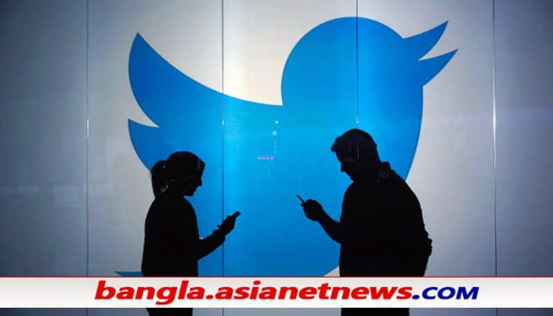 Govt sends 'final notice' to Twitter for compliance with new IT rules