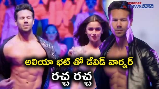 David warner another spoof video from student of the year movie shirt less with alia bhat