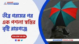 In Raiganj, the wind blew with thunderstorm and rain Pnb