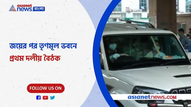 Ministers were visited the TMC metting at TMC party office PNB