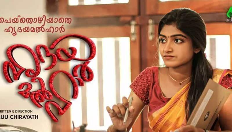 Hridaya malhar  as a romantic music show