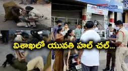 Young Women Fight with Police in visakhapatnam akp