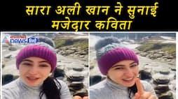 bollywood Actress sara ali khan throwback video viral kpv