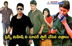 Four films that elevated Mahesh Babu From Prince To the level of Super Star